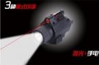 НОВЫЙ Тактический Красный Лазерный Фонарик Combo Охота Лазерный СВЕТОДИОД Sight 200 Люмен Охота Оптика