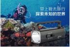 Подводный 200 м Дайвинг Тактический Фонарик 8000 Люмен Фонарик СВЕТОДИОДНЫЙ Фонарик Факел Дайвинг Свет