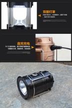 Портативное Солнечное Зарядное Устройство-Фонарь СВЕТОДИОДНЫЙ Кемпинговый Фонарь с Зарядки Calbe   USB порт Рукоятка Свет Лампы