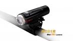 Fenix BC21R Cree XM-L2 (T6) свет велосипеда 880 люмен встроенный ARB-L2-2300 батареи Micro-USB