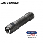 Jetbeam XPL EC-R26 Cree 1080 люмен Светодиодный Фонарик Зарядное Устройство с Micro USB Порт на 18650 для Самообороны