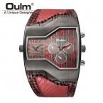 6 Цвета Super Cool Oulm Марка Мужчины Кварцевые Часы с Двойным время Показать Змея Группа Случайные Люди Спортивные Часы Мужчины Военные часы