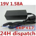 Оригинальное качество 19 В 1.58A AC Адаптер Зарядное Устройство Для hp Mini 110c-1000 1000 110-1000 NE582PA 493092-002 PA-1650-02H PPP018H A0301R3