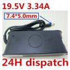 Ноутбук адаптер для Dell 19.5 В 3.34A 65 Вт Питания Зарядное Устройство PA-21 для dell Inspiron 15 1545 1750 XPS M1330