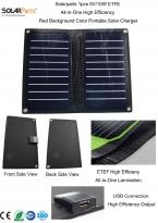 Solarparts 1x5 В/10 Вт Черный цвет ETFE lamianted все-в-одном высокой эффективности портативные солнечное зарядное устройство 12 В панели солнечных батарей гибкая