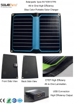 Solarparts 1x5 В/10 Вт синий цвет ETFE lamianted все-в-одном высокой эффективности портативные солнечное зарядное устройство 12 В панели солнечных батарей гибкая