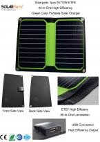 Solarparts  Прибытие 1x5 В/10 Вт ETFE lamianted все-в-одном высокой эффективности портативные солнечное зарядное устройство 12 В панели солнечных батарей гибкая
