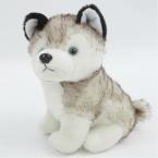 Оригинал 20 см Супер Мило Моделирование Хаски Собак Кукла Плюшевые Игрушки для Детей Подарки Оптовая