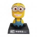 10.5 см Гадкий я 3 Фигурку Модель Миньон Рисунок Покачивая Головой Куклы В Коробке Миньоны Детские Игрушки Аниме Brinquedos