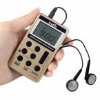 Мини Портативный Радиоприемник FM/AM 2 Группа Приемник Аккумулятор   Наушники Портативный Fm-радио Рекордер F9202A