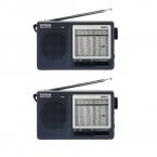 2 шт. Tecsun Радио R-9012 12 Band FM/AM/SW радио Приемник с СВЕТОДИОДНЫЙ Индикатор Настройки Серый Высокая Чувствительность Fm-радио Y4122H