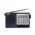 Tecsun R-9012 12 Band FM/AM/SW Радио Приемник с СВЕТОДИОДНЫЙ Индикатор Настройки Серый Радио Высокая Чувствительность Y4122H