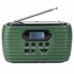 Рукоятка Солнечной FM/AM Чрезвычайных Радио с Мобильного Телефона Зарядное Устройство и Фонарик and Mp3-плеер Fm-радио Y4179G