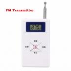 Портативный Мини FM Передатчик Радио Личные Станции Стерео Аудио Конвертер 70 МГц-108 МГц Радио Y4309B