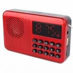 Портативный Радиоприемник FM Приемник с Mp3-плеер USB PC Speaker с 18650 Батареи Красный Fm-радио Y4174C