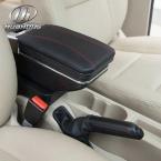 Обновленный 8 Подлокотник  центральной консоли для Hyundai Solaris / Verna / Гранд Avega   с подстаканником и пепельницей