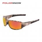 Polarsnow  марка поляризованные солнцезащитные очки камуфляж рамка спортивные солнцезащитные очки рыбалка очки óculos-де-сол мужской