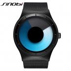 Sinobi Мужские часы лучших брендов класса люкс стальной ремешок Кварцевые спортивные часы для мужчин модные холодный синий океан Стиль Relogio Masculino