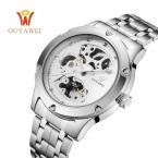 OUYAWEI Бренд Моды Скелет Мужчины Механические Наручные Часы  Полный Стальной ленты Бизнес Случайный Мужской Водонепроницаемые Часы Montre Homme