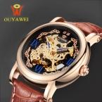 Ouyawei мужские автоматические скелет механические наручные часы люксовый бренд спортивные часы мода повседневная кожа часы relogio masculino