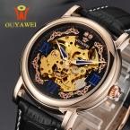 Ouyawei бренд класса люкс спортивные часы мужские автоматические скелет механические наручные часы мода повседневная кожа часы relogio masculino