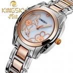 KINGSKY марка Цветок Циферблат Кварцевые Часы Женщины Аналоговый Сплава Серебра Розового Золота Группа Наручные Часы Платье Смотреть relojes