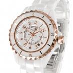 Керамические часы мода повседневная женщины кварцевые часы relojes mujer holuns люксовый бренд наручные часы девушка элегантное платье календарь