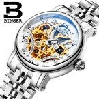 Швейцария luxury мужская watche БИНГЕР бренд Выдалбливают Механические Наручные Часы сапфир полный нержавеющей стали B-5066M