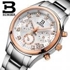 Швейцария Бингер женские часы роскошные кварцевые водонепроницаемые часы полностью из нержавеющей стали Хронограф Наручные Часы BG6019-W2