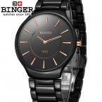 Швейцария люксовый бренд наручные часы binger керамические кварцевые мужские часы любителей стиль водонепроницаемость b8006b-6