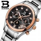Швейцария binger женские часы класса люкс кварц водонепроницаемый полный нержавеющей стали хронограф наручные часы часы bg6019-w3