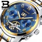 швейцарские механические часы мужские наручные сапфир Бингер Элитный бренд Водонепроницаемый часы мужские наручные сапфир часы Relogio masculin