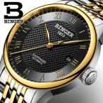 Швейцария БИНГЕР часы мужчины люксовый бренд сапфир водонепроницаемый плавать self-ветер автоматические механические Наручные Часы B-671-4