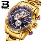 Швейцария мужские часы люксовый бренд наручные часы binger кварцевые часы хронограф diver glowwatch b1163-8