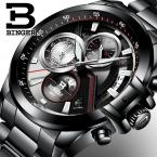 мужские часы класса люкс лучший бренд binger большой циферблат дизайнер хронограф водонепроницаемость нержавеющей кварцевые часы b-9016-4