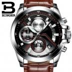 мужские часы класса люкс лучший бренд binger большой циферблат дизайнер хронограф водонепроницаемость нержавеющей кварцевые часы b-9016-8