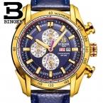 Швейцария мужские часы люксовый бренд наручные часы binger кварцевые часы хронограф diver glowwatch b1163-7