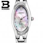 Швейцария binger relogio feminino женские часы класса люкс кварцевый сапфир полный нержавеющей стали наручные часы b-3022l