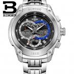 Швейцария мужские часы люксовый бренд Наручные Часы ПЕРЕЕДАНИЯ Кварцевые часы полный нержавеющей стали Хронограф Diver glowwatch B6013-3