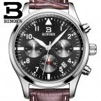 Швейцария БИНГЕР мужские часы люксовый бренд Кварц водонепроницаемый кожаный ремешок Хронограф Секундомер Наручные Часы B9202-9