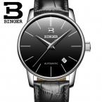 Швейцария БИНГЕР часы мужчины люксовый бренд Relogio Masculino водостойкой Нержавеющей стали Механические Наручные Часы B-5005M-4