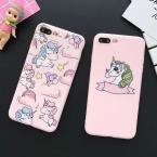 Lovecom мультфильм Радуга лошадь Матовый Мягкий ТПУ телефон назад чехол для iPhone 6 6 S 7 плюс мобильный телефон сумки Капа