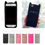 Новая мода 3d смазливая мультфильм черная борода cat уши мягкие силиконовые case для iphone 7 plus 5 5S se 6 6s плюс coque обложка
