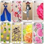 Для Apple iPhone 5 5S SE Случаи Мягкие TPU Цветы Friuts девушки лимон Окрашенные Телефон Мешок Прозрачная Задняя Крышка Капа Fundas