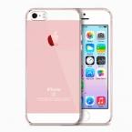Ультратонкий оригинальной прозрачный чехол из мягкого пластика (ТПУ) для iPhone 5 5S. Кристально-чистый силиконовый бампер для IPhone5 5S