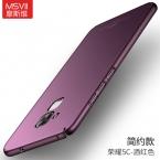 Msvii для Huawei Honor 5C дело чести 5C чехол люкс Тонкий гладкая матовая Твердый переплет для Huawei Honor 7 Lite чехлы для телефонов